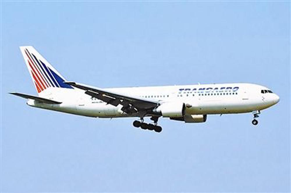 从北京首都机场飞往莫斯科