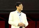 李彦宏:倾国之力共建人工智能