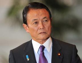 麻生太郎訪華將晤中共常委 中日緩和跡象明顯