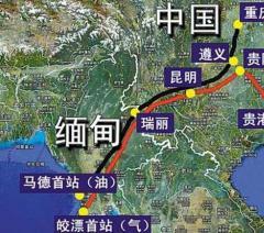 """反思""""兄長式""""外交 中國對緬關係轉變"""
