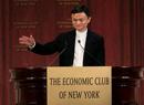 馬雲為何後悔讓阿里IPO:美國錢難賺