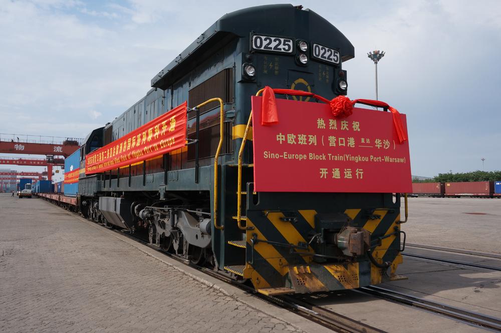 东南亚地区产品与俄罗斯,欧洲,中亚地区以及蒙古等国家对流运输的物流
