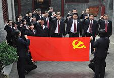 馬浩亮:強化黨組夯實從嚴治黨