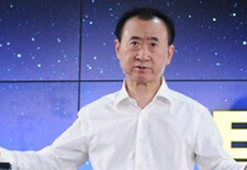 王健林:反腐讓民營企業迎來又一個發展的春天