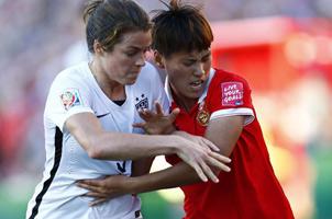 女足姑娘在战斗中告别世界杯