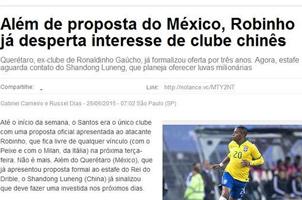 巴西媒体曝鲁能欲签罗比尼奥 开出350万欧元年薪