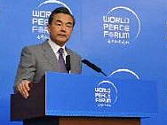 觀察:中國外長演講 為何讓日本學者吃驚?