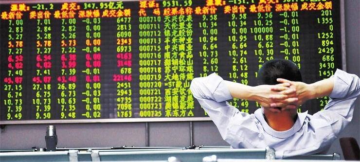 到底是誰摧毀了中國股市?