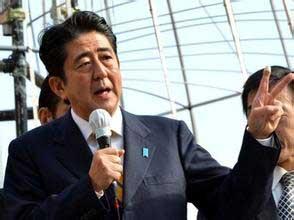 东南亚五国首脑集体访日 南海问题上不点名批中国
