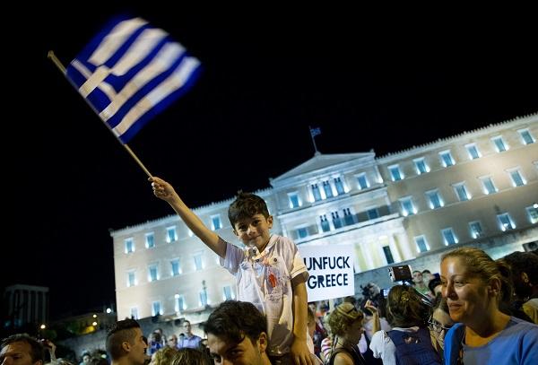 解局:中國是否應該援助希臘?