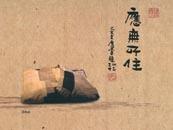 【圖説】虛雲禪師遺物