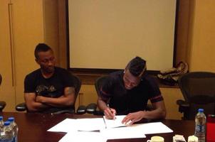 上海上港正式签约吉安 无缘本周末中超比赛