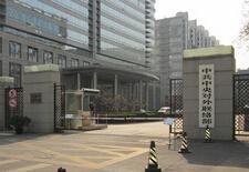 马浩亮:中联部机构改革释新信号
