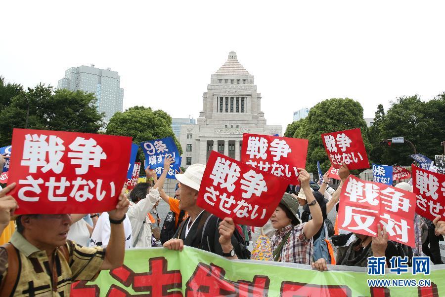 日本大学掀起反安保法运动 称不想送学生上战场