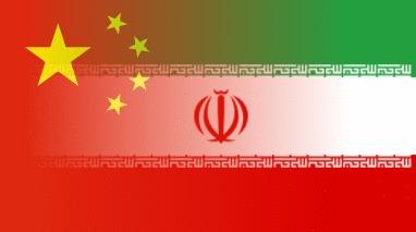 解讀:中國在伊核問題上的兩大利益與獨特角色