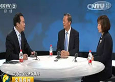 【權威解讀】中國經濟半年報的8大亮點
