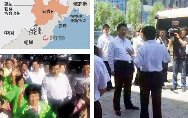 """韩媒关注习近平视察延边 称""""利好""""金正恩访华"""