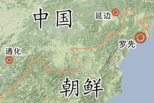 """韩媒:中国向朝鲜""""示好"""" 朝鲜冷静对待"""
