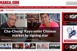 西媒头版关注张呈栋登陆西甲:中国国脚第一人