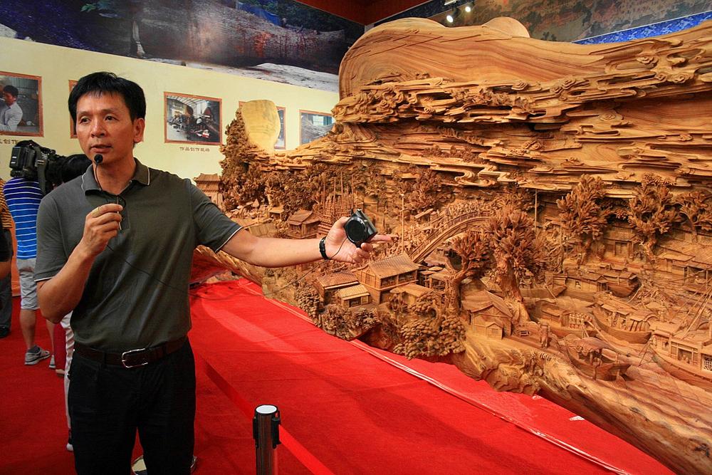 条独创的山水木雕