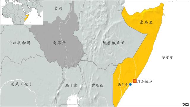 索马里恐怖组织突袭酒店 一名中国武警遇难