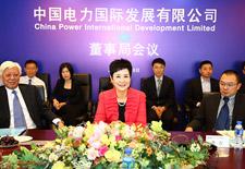 辭任中國電力職務 李小琳:完成國家交給的任務