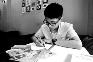 90后插画师设计省运会明信片 限量发行受热捧