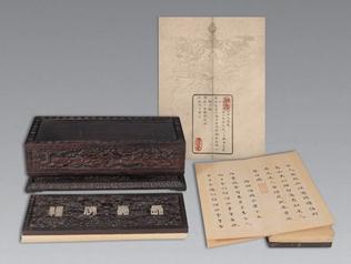 古代佛经到底有多美 蝴蝶装卷轴装经折装惊艳现代人