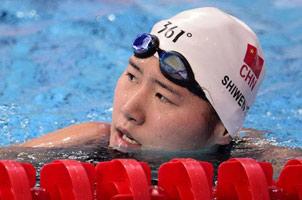 叶诗文涉险挺进200米混决赛 赛后身体抽搐哭泣不止