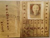 【老照片】民國僧人舊影像