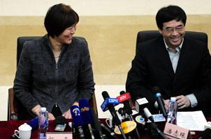 体育总局排球管理中心主任潘志琛被查