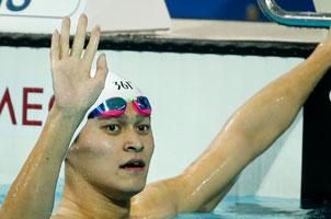 孙杨离四冠王只差0.06秒