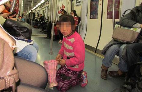 北京地铁乞丐多为甘肃岷县90后母亲
