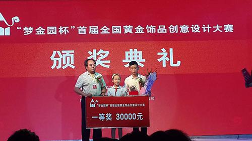 全國黃金飾品創意設計大賽盡顯中國風