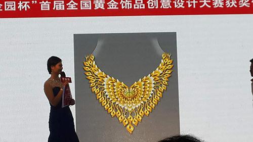 全国黄金饰品创意设计大赛尽显中国风