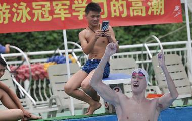 游泳名将现身重庆一泳池