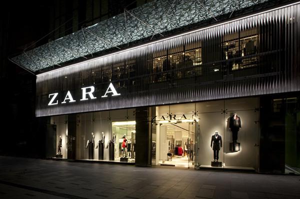 Zara悉尼專賣店