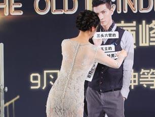 安宰贤女朋友 华晨宇李菲儿接吻 李菲儿大尺度性感照