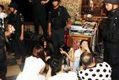 广东警方突击汕尾涉毒娱乐场所 现场缴获毒品