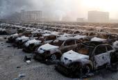 天津:數千輛汽車被燒焦