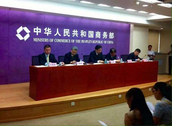 中国—东北亚博览会九月举行图片