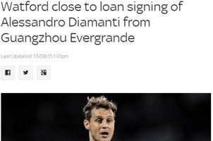 迪亚曼蒂终于找到下家 租借英超新军一赛季