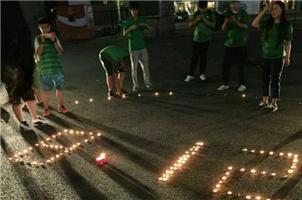 最暖对话催人泪下:国安球迷为天津同胞祈福