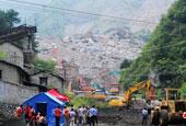 陝西山陽山體滑坡致65人失蹤現場
