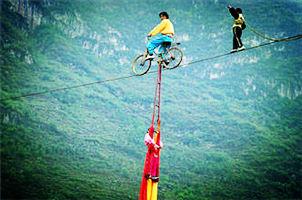 高空自行车断裂游客坠亡