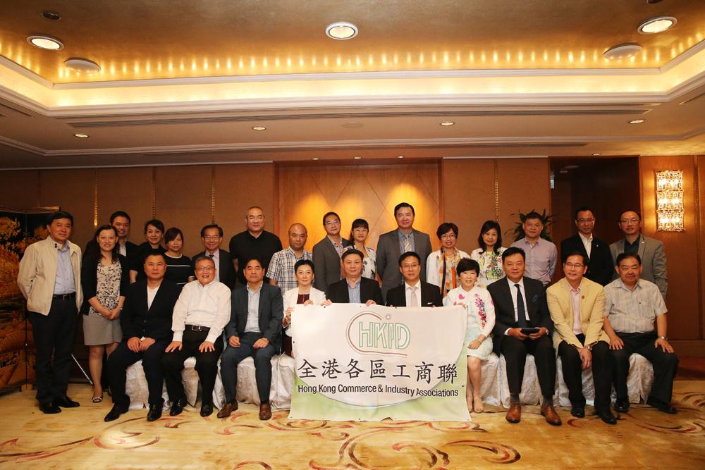 上海工商聯訪全港各區工商聯