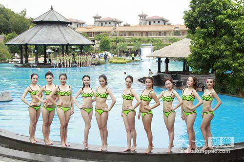 2015亚姐珠海赛区16强出炉 佳丽热舞泳装秀素质一般