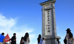 访五原县城:纪念碑诉说抗日史
