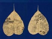 耶鲁大学博物馆收藏 十九世纪菩提叶水墨罗汉图