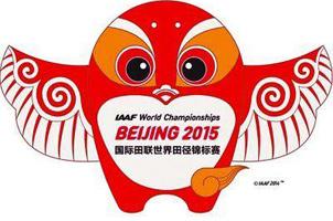 新華社:中國田徑運動員都是清白的 別總盯着興奮劑